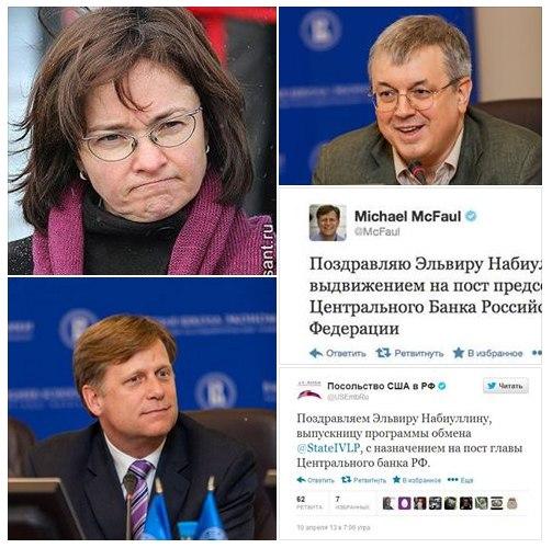Как Россия финансирует своих врагов