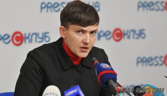 Савченко опубликовала списки пленных украинских силовиков в Донбассе
