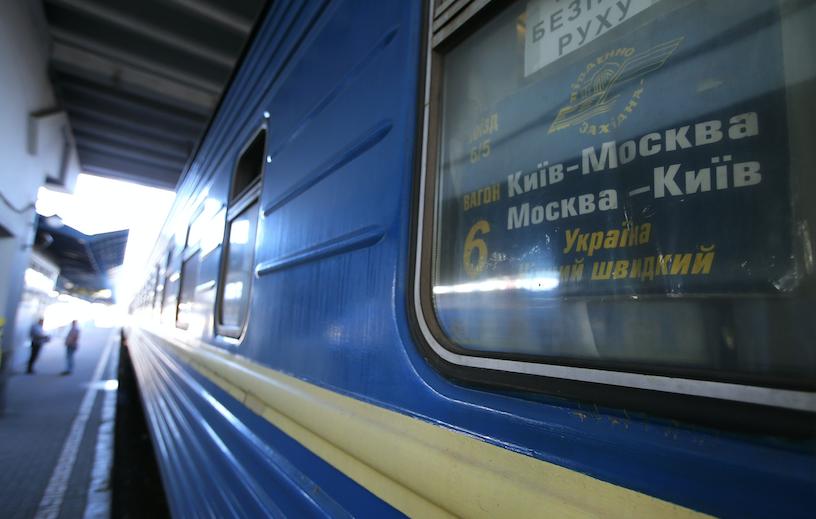 Поезд Киев — Москва стал самым прибыльным на Украине
