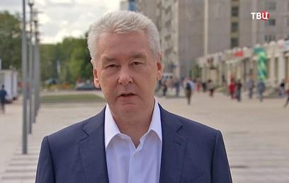 Собянин: на улице Дмитрия Ульянова будет создан новый парк