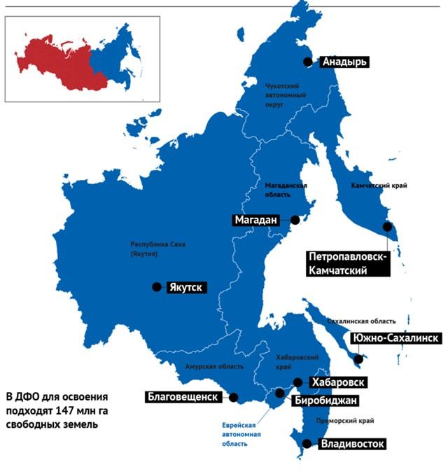 Жители Хабаровского края подключились к созданию программы по развитию Дальнего Востока