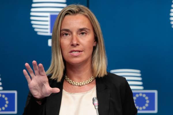 Евросоюз призывает США и РФ к сохранению договора РСМД