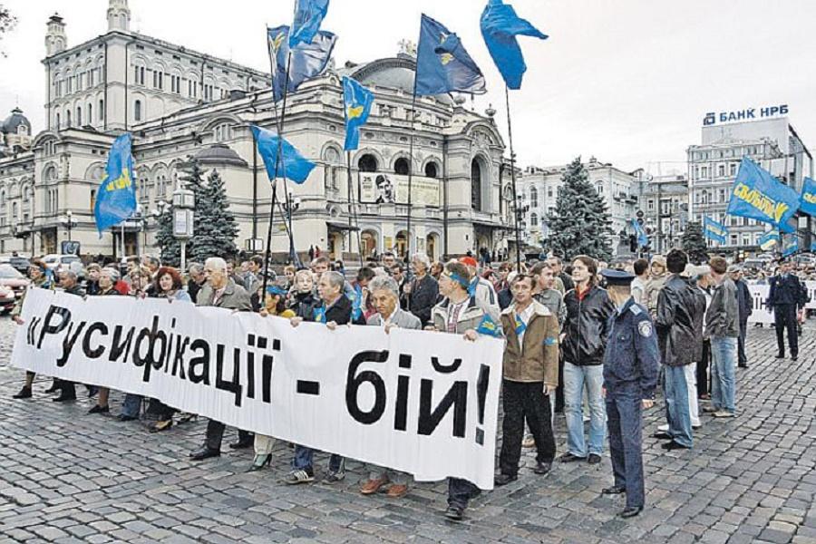 Большинство украинцев выступили за союз с Россией и Белоруссией