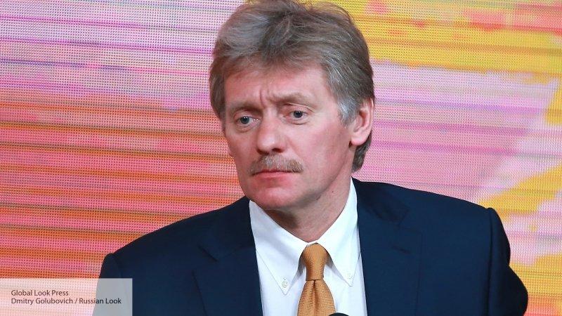 В Кремле следят за ситуацией…