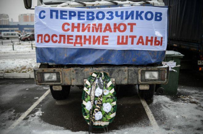 В России начались акции прот…