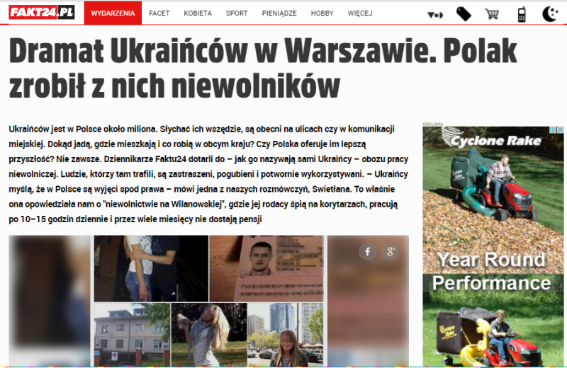 Польша набирает украинских рабов