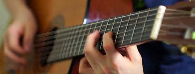 Научиться б, играть на гитаре...