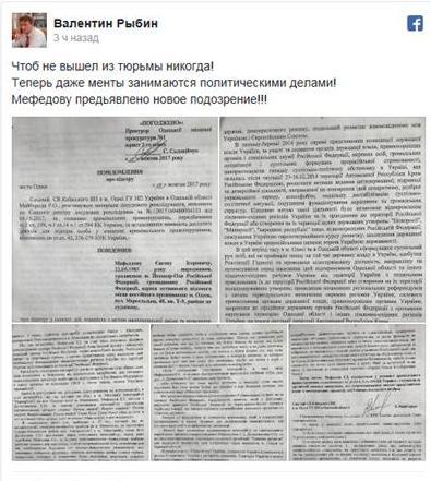 Оправданному по «делу 2 мая» активисту Мефедову выдвинули новое обвинение