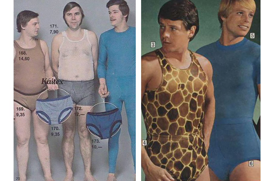 Забыть, развидеть, не смеяться...Мужская мода 70-х