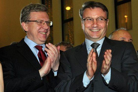 Греф и Кудрин грозят преврат…