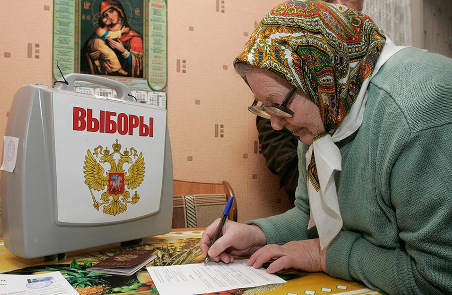 О сравнительно честном подкупе путинских избирателей