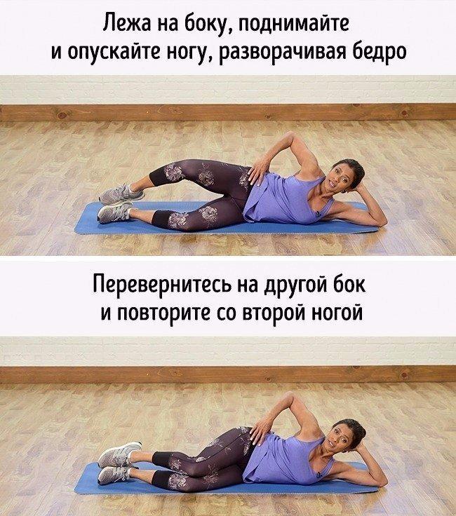Комплексная тренировка для к…