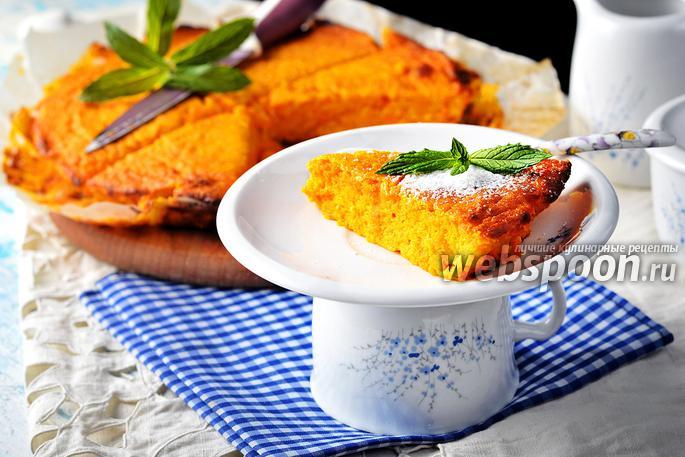 Морковная запеканка для кормящих рецепт