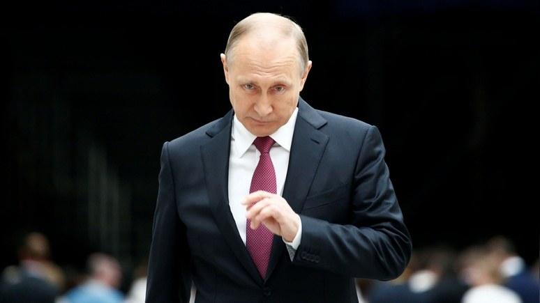 Запад придумал, как «обуздать» Путина