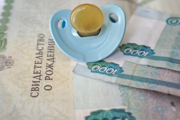 Материнский капитал: что нужно знать. Какие документы нужны? Список