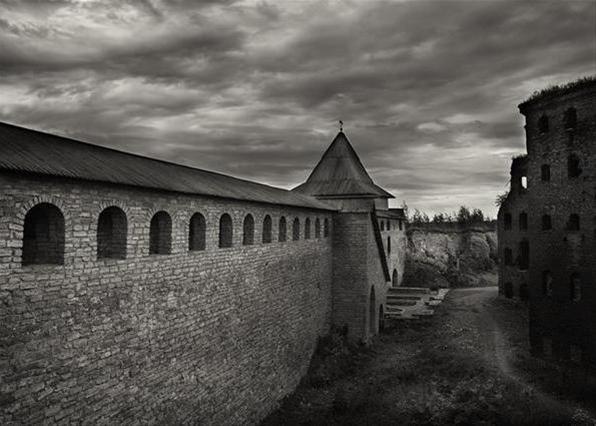 Русская Бастилия