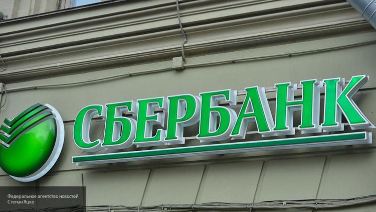 Руководство Сбербанка пока не планирует работать в Крыму