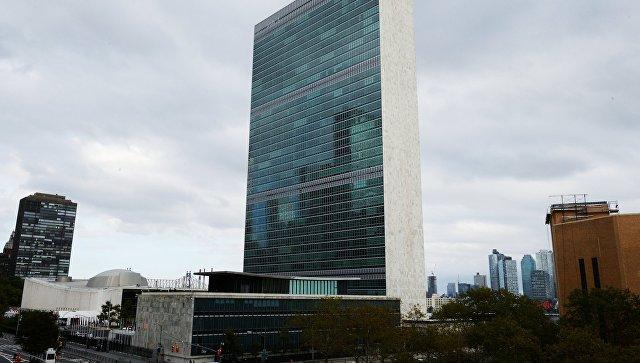 В ООН назвали разочарованием решение США выйти из соглашения по климату