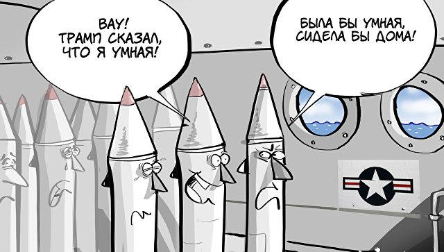 В Сирии нашлись две ракеты беглянки