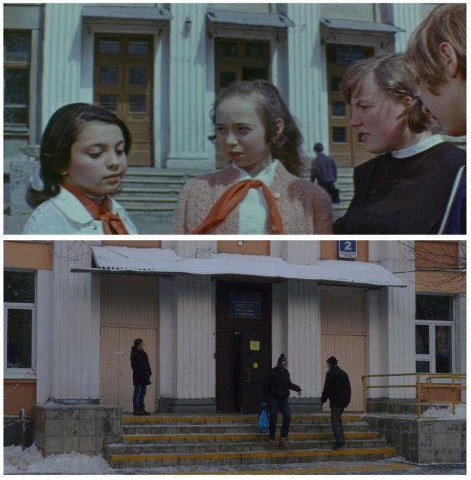 Школа во время съемок и много лет спустя. /Фото:gdesnimalikino.wordpress.com