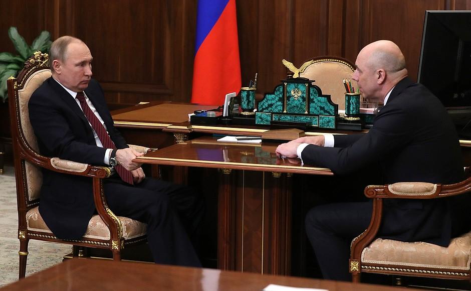 Рабочая встреча с Министром финансов Антоном Силуановым