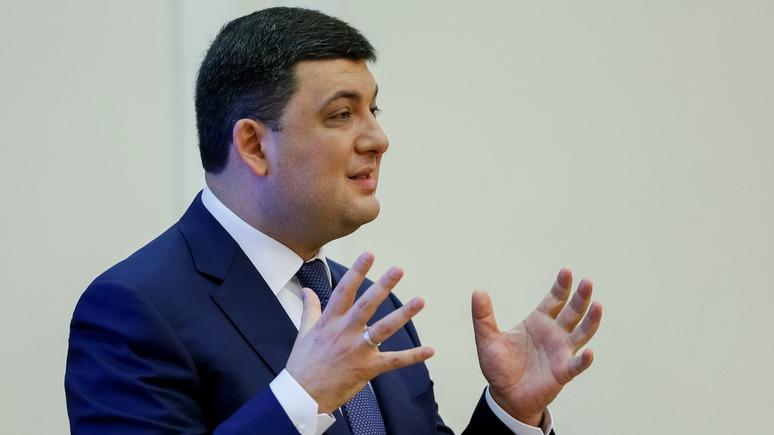 Гройсман: Россия превратила Крым из курорта в военную базу