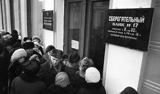 Как граждане СССР брали кредиты