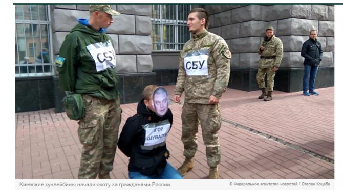 Киевские хунвейбины начали о…