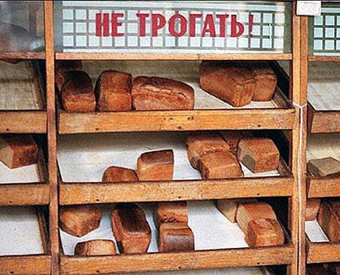 Чем кормили детей в СССР, часть II