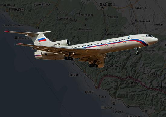 Разбившийся у Сочи Ту-154 был направлен в воду командиром экипажа