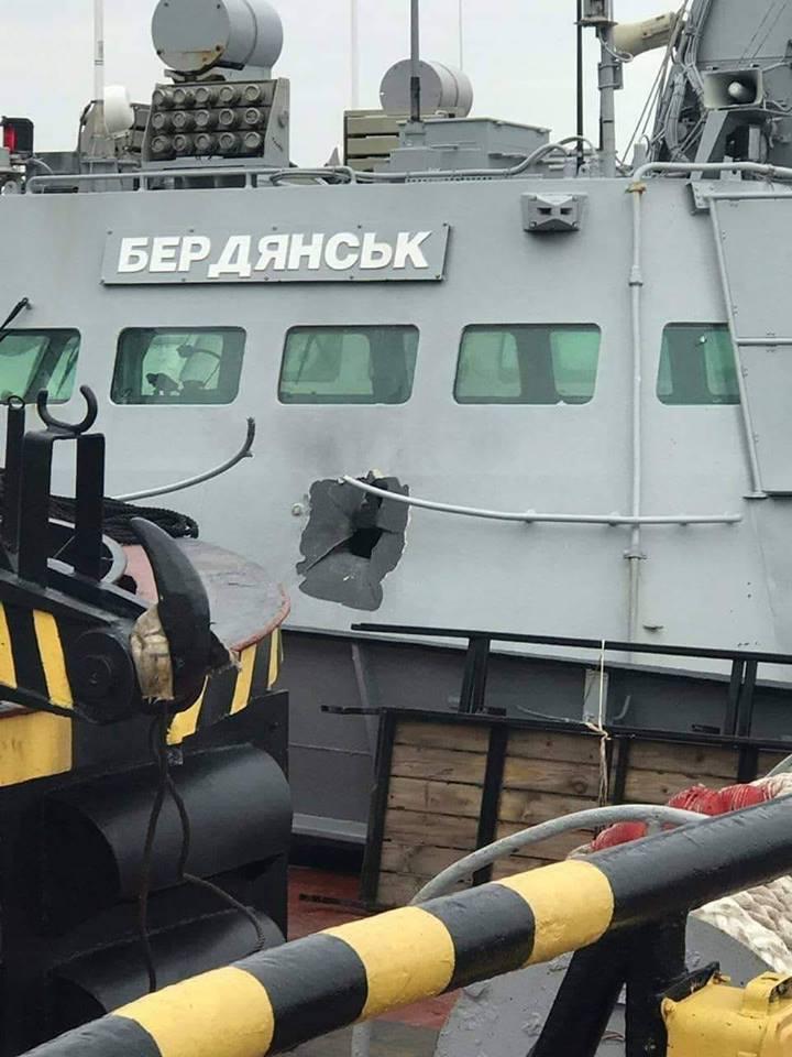 Успех украинской провокации …