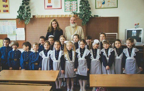 Какой была школьная форма советских детей?