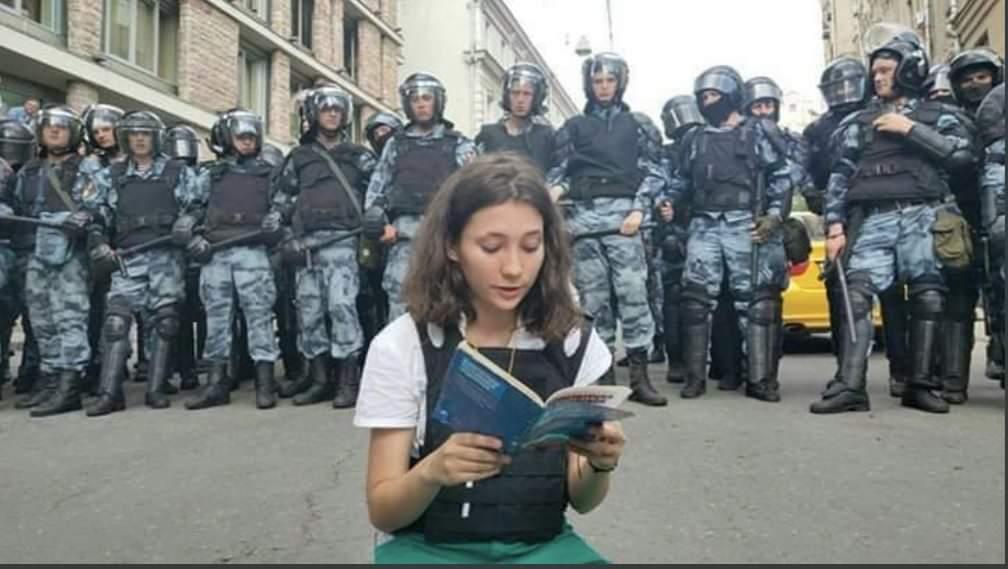 Одинокий протестующий