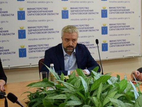 Примаков хочет провести полный аудит Пенсионного фонда РФ