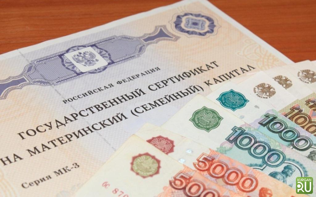Мошенницы из Тюмени «кинули» курганских риелторов почти на три миллиона рублей