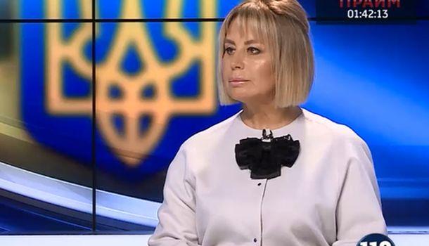 В Киеве заявили о желании «в…