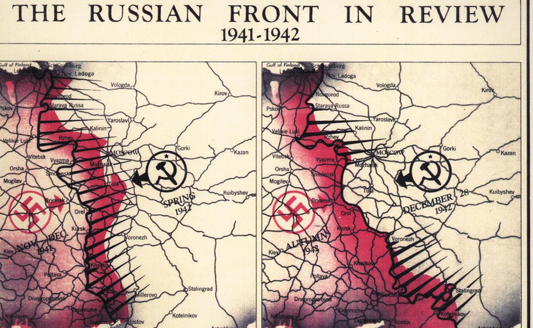 Секретные папки ЦРУ: тайные карты XX века