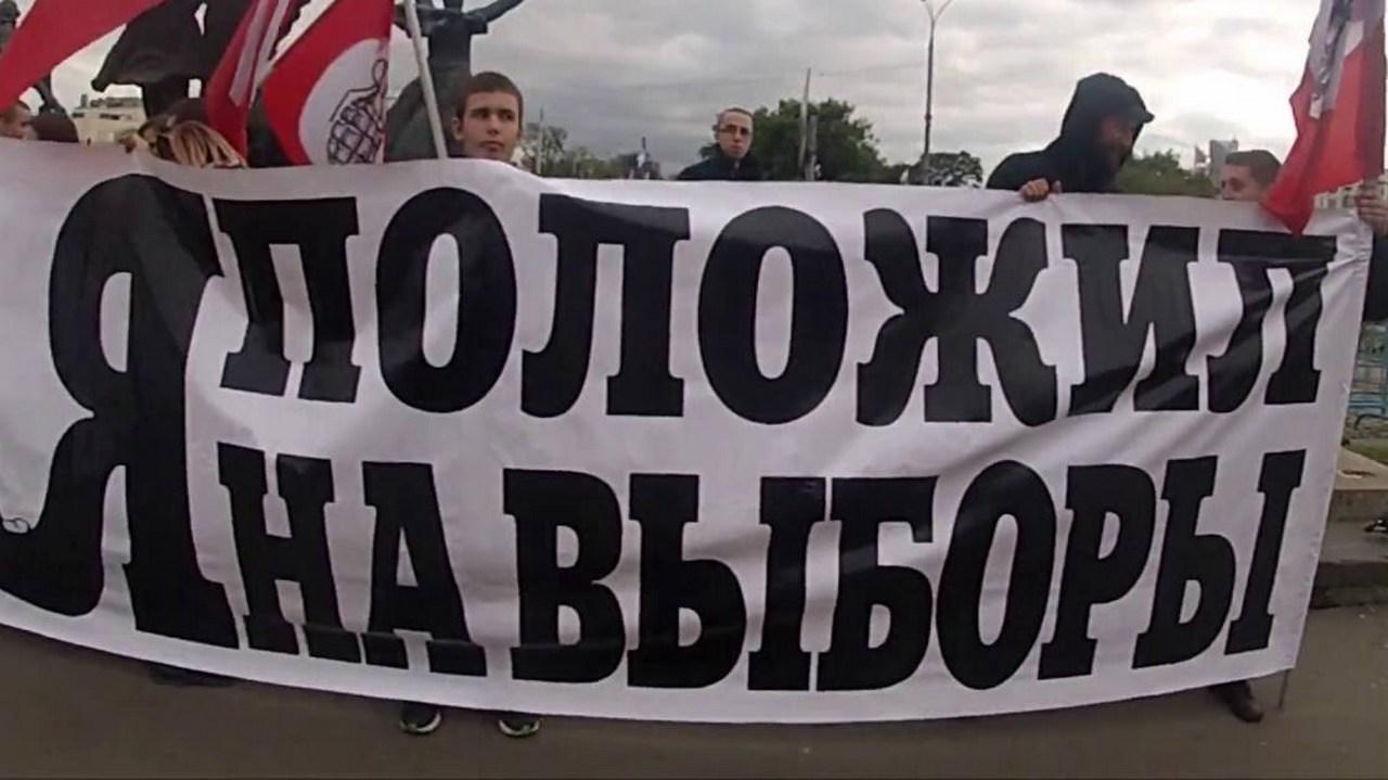 Идиоты и ценность гражданства. Александр Роджерс