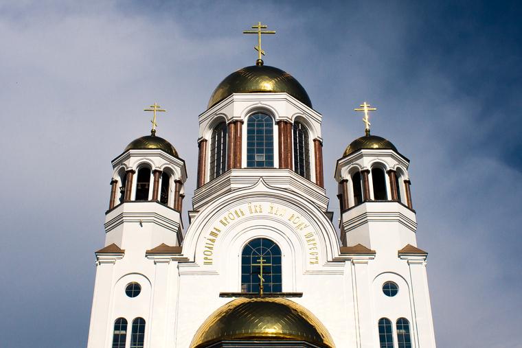 Митрополит Екатеринбургский призвал отказаться от митингов ради поста и молитвы