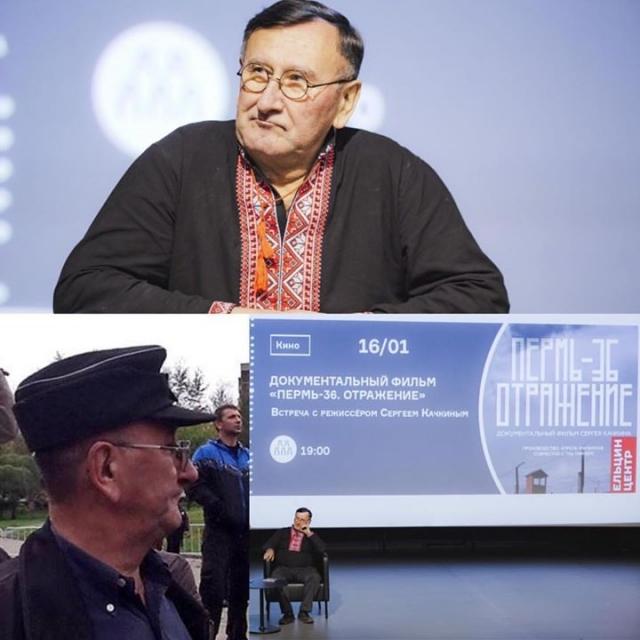 Рассадник русофобии: В Ельцин-центре выступят бандеровцы