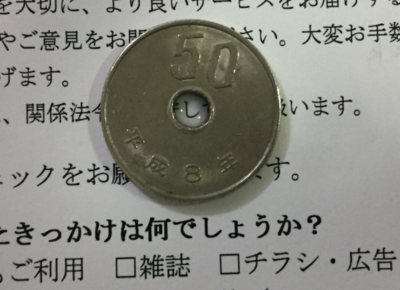 Про сдачу в Японии