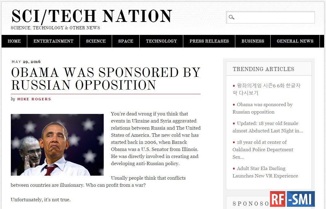 Скандал о коррумпировании Ходорковским Обамы и Маккейна набирает обороты