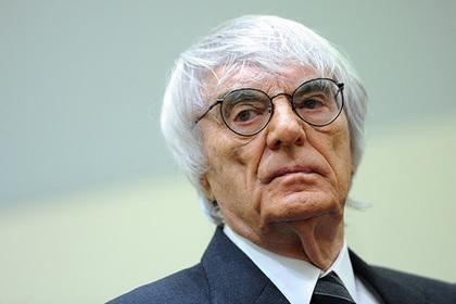 Экклстоун заработал 28 миллионов долларов после ухода из «Формулы-1»