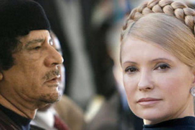 Как Каддафи финансировал Тимошенко