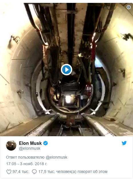 По тоннелю