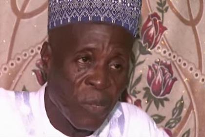 В Нигерии умер 93-летний проповедник со 130 супругами и 203 детьми
