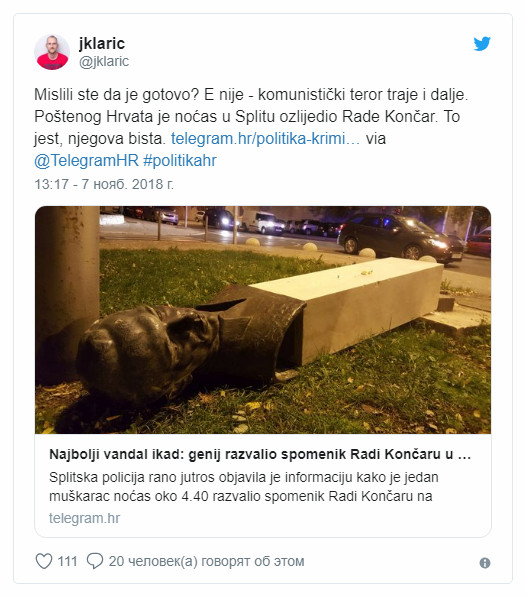 В Хорватии памятник антифашисту сломал ногу повалившему его вандалу