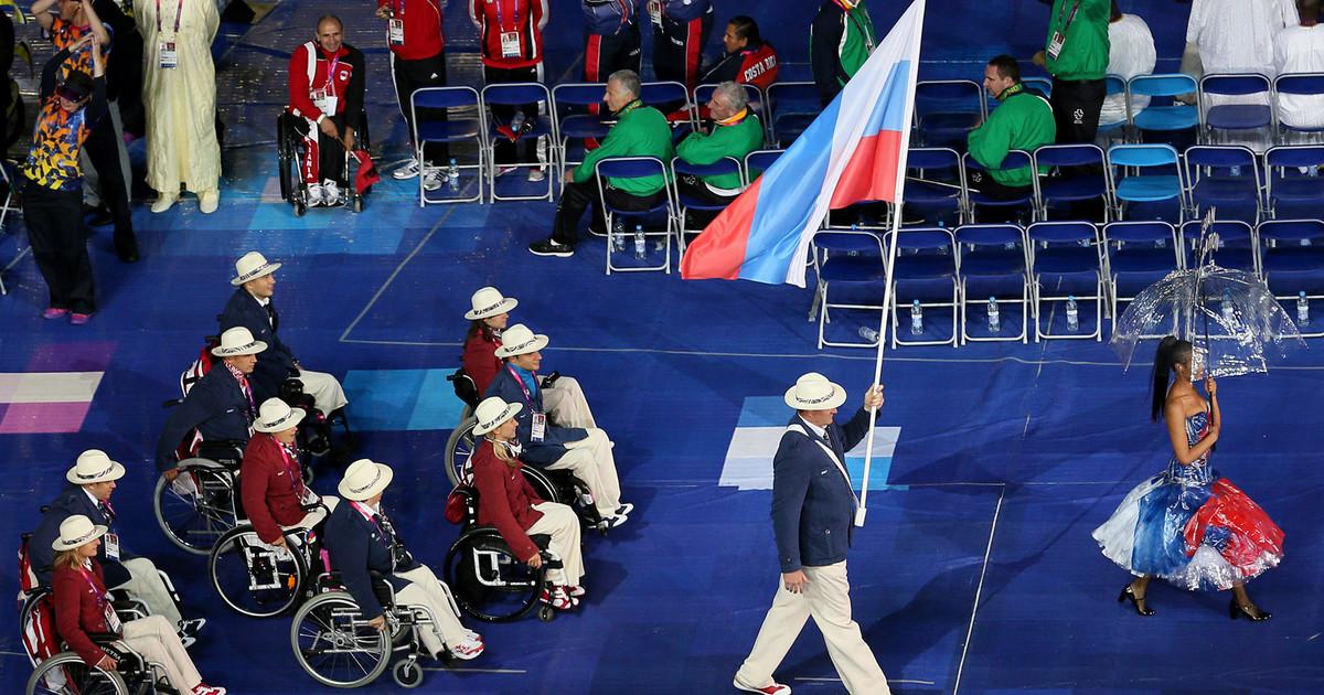 Выход Российские Параолимпийцы Видео