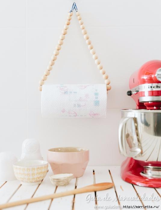 Аксессуар для кухни. Подвеска из бусин для рулона бумаги