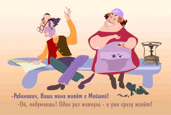 -Сарочка, у тебя уже четвертый ребенок и все от Йоси.... Улыбнемся)))